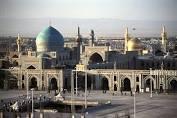 Imam Reza Holy Mosque